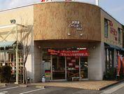 倉敷・メガネのひらまつ玉島店